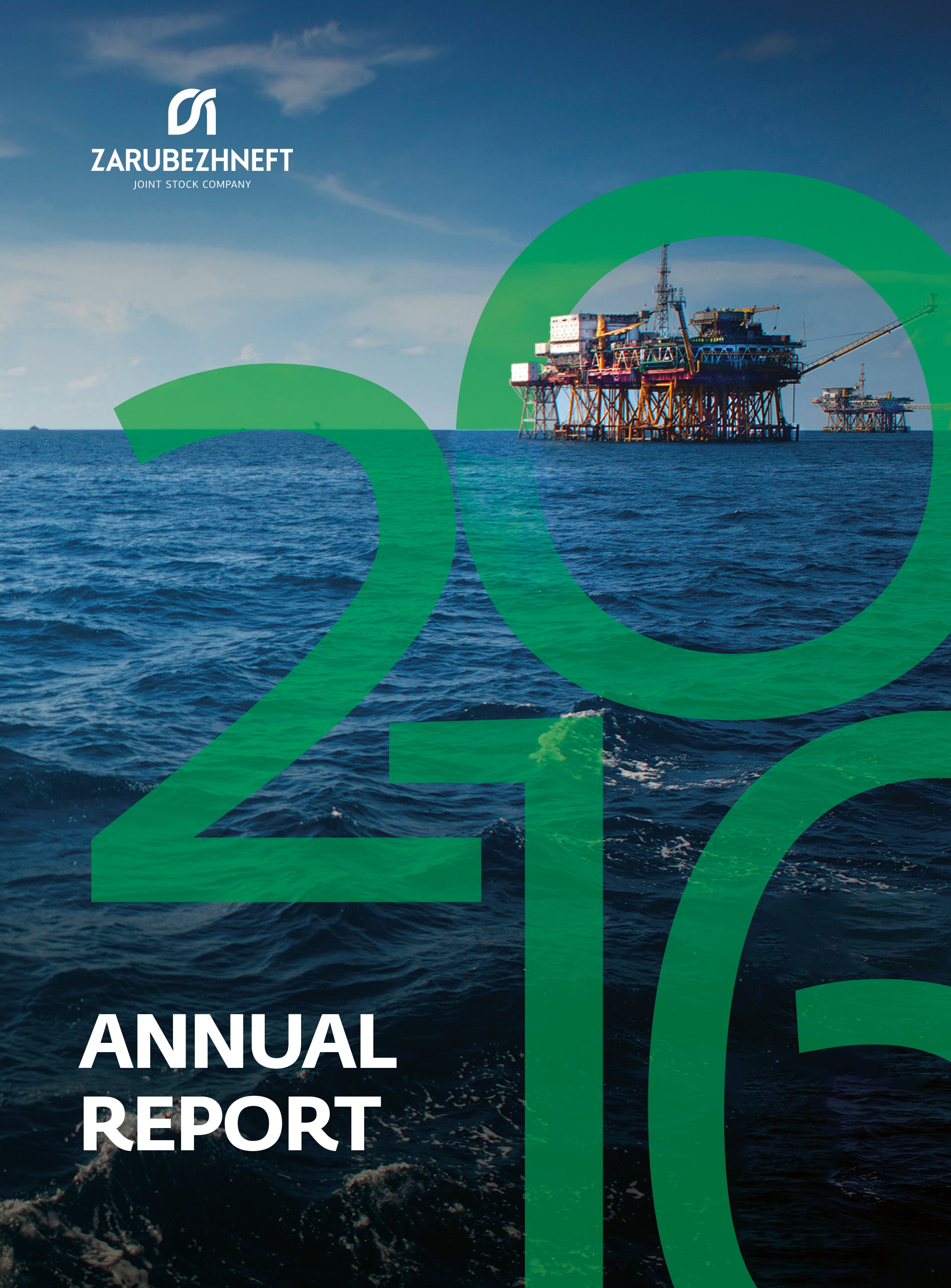 >Annual report for 2016