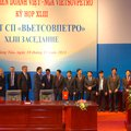 43rd  meeting of JV Vietsovpetro Council
